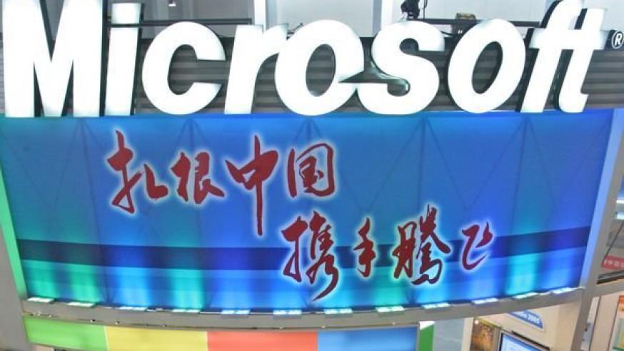 Quand Microsoft s'attaque au marché chinois